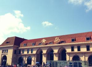 青岛火车站