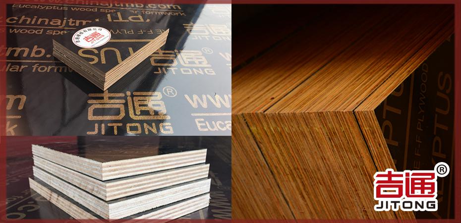吉通桉木板