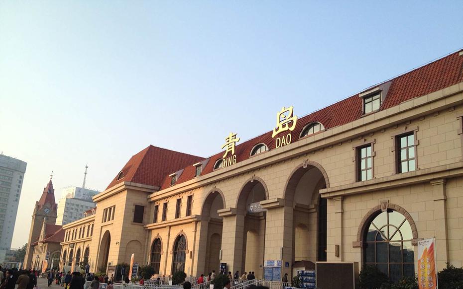 吉通板业与青岛火车站