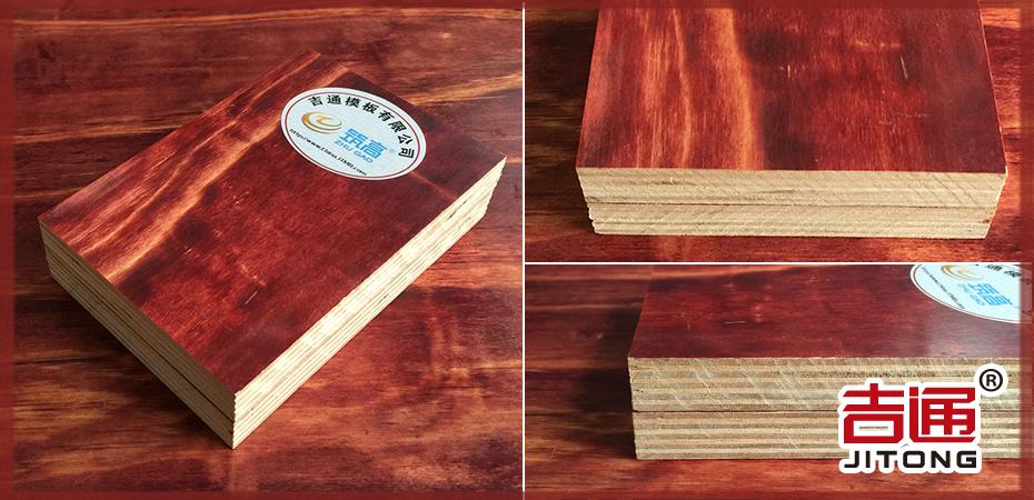 筑高松木面皮桉木板