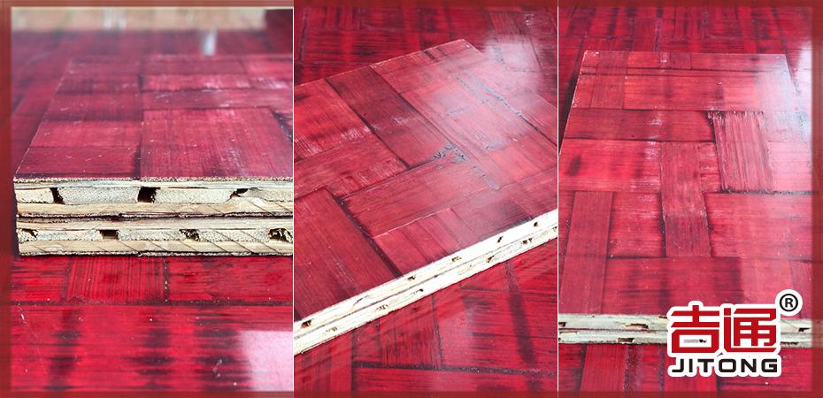 普通厚帘竹胶板