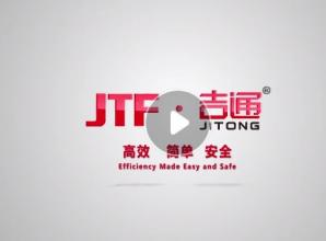JTF桉木板生产流程