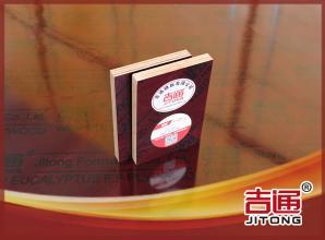 吉通桉木板(红膜)